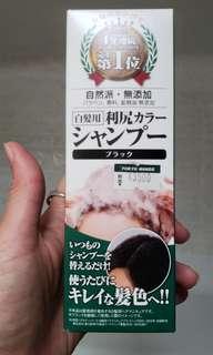 日本利尻洗髮染髮劑