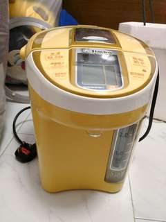 Simba baby electric thermo pot.
