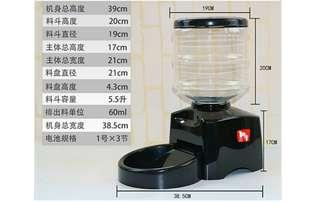 Pet Auto Feeding Machine with timer