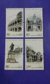 2006 China Mint Stamp Set