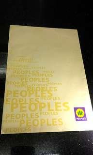(九十年代)「PEOPLES-萬眾電話」專用公文袋(懷舊