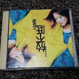 郑秀文 Sammi Cheng - 放不低 (1996) 粤语 CD