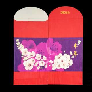 2pcs FCBC Red Packet (embossed flowers)