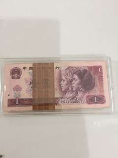 China People's Republic Year 1980, Series four Yi Yuan 100pcs Running numbers RG 14034501-600 ! Good investment!