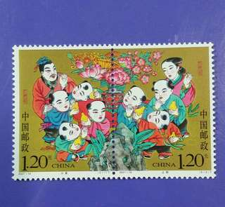 2007 China Mint Stamp Set