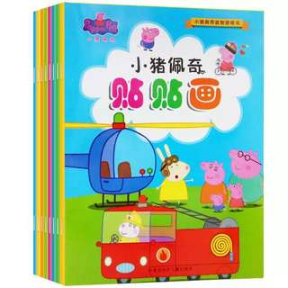 Peppa Pig Reading / Sticker Books Chinese