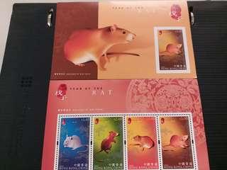 中國香港郵票 歲次戊子