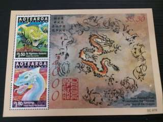 紐西蘭郵票 2000 龍年