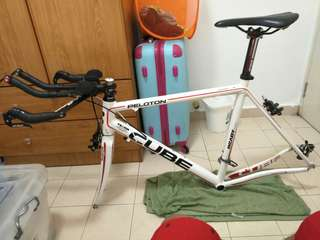 7005 alloy CUBE FRAME SET