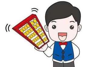Accounting Full Set for Pte Ltd