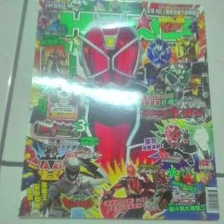 Magazine Kamen Rider