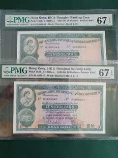 1978年滙豐兩連號