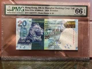 2010年 匯豐銀行 貳拾元 靚號
