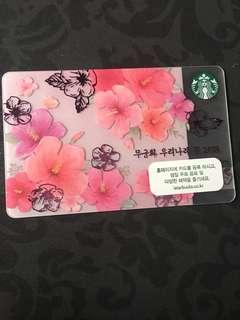Authentic Starbucks korea Instock rose of sharon 2018 Card