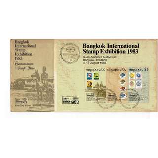 #407  MS Bangkok International Stamp Exhibition 1983 as in picture