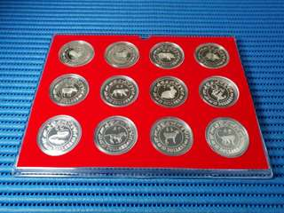 1981 - 1992 Singapore 1st Lunar Series $10 Silver Proof Coin with Display Case ( Lot of 12 Pieces )