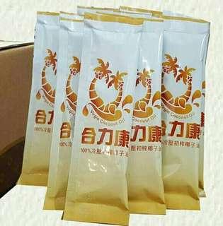 防彈咖啡專用椰子油