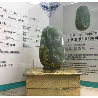 A-Grade Type A Natural Burma Jadeite Three Colour Jadeite Da Mo Zhu Shi Ye / 缅甸纯天然A货翡翠 *三彩 达摩主师爷 有大证书的