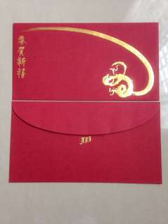 2x 2016 JTI red packet