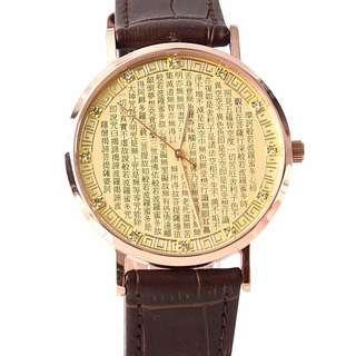 🚚 範輪鐵諾 心經 皮革錶 賠售