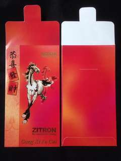 2x Nokia/ZITRON red packet