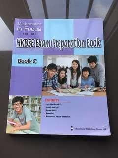 HKDSE Exam Preparation Book