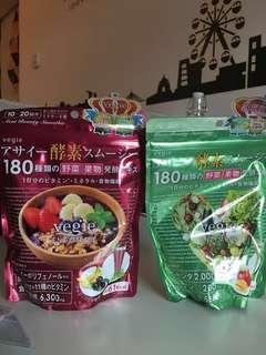 Vegin 180 抗氧莓酵素果昔 & 青汁果昔