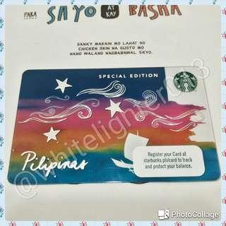 Unused Sealed Starbucks SB Card Special Limited Edition 2018