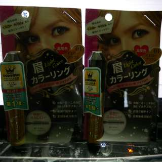 Very Pigmented Brow Mascara - Yellow Brown