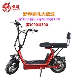 Escooter instock. LTA compliant
