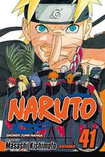 Naruto (ebook)
