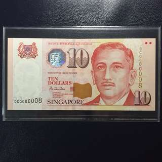 Super Serial 8 HTT $10 Singapore Portrait Note(Gem UNC)
