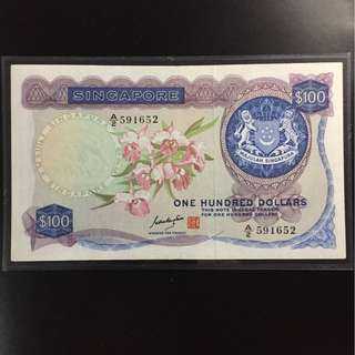 Rare $100 GKS Singapore orchid note (EF++)