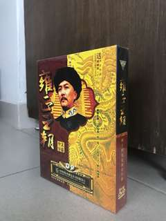 雍正王朝 DVD 44 episodes new-unopened
