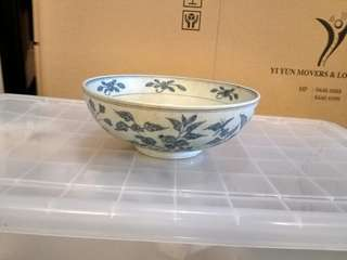 Blue n white Chinese bowl