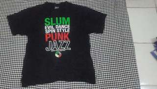 Slam punk jazz japan