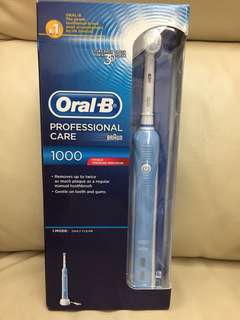 Oral-B 電動牙刷(全新)
