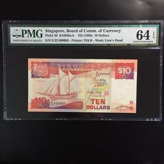 Golden Serial 3 Singapore $10 Ship Series Note (PMG 64EPQ)