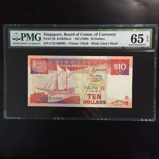 Golden Serial 5 Singapore $10 Ship Series Note (PMG 65EPQ)