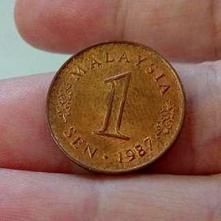 Malaysia 1st  Series Coin Parliament 1 sen 1987 UNC
