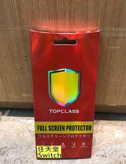 任天堂Switch 一級防指紋鋼化玻璃TOPCLASS