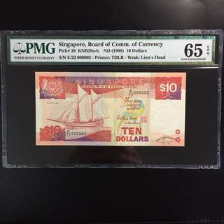 Golden Serial 2 Singapore $10 Ship Series Note (PMG 65EPQ)