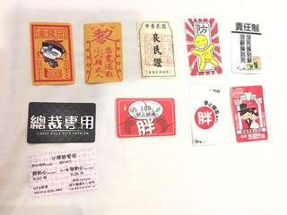 Ez-link card Stickers