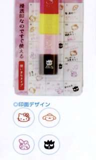 預訂Sanrio印仔日本版