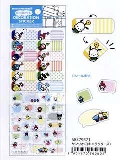 預訂日本版Sanrio貼紙