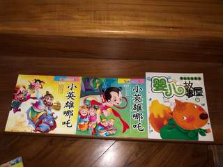Chinese Storybooks