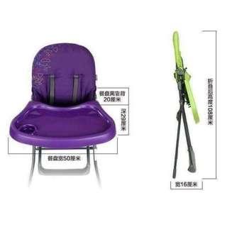 Fortable High Chair