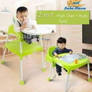 2in1 Convertible high chair