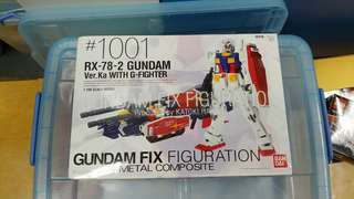 Gundam Fix Metal Composite 1001