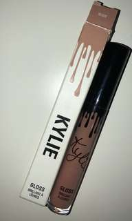 So Cute - Kylie Cosmetics